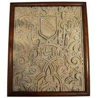 Fine Scagliola Plaster Wall Plaque with Islamic Arabic ...