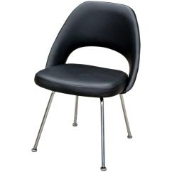 Knoll Office Chair Parts With Footstool Vintage Eero Saarinen Executive Side For At