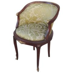 Antique Accent Chair Paidar Barber For Sale French Walnut With Ormolu Mounts