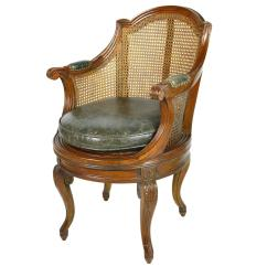 Leather Bergere Chair And Ottoman Hanging Chairs Without Stand Louis Xv Style Cane Walnut Swivel Barrel Back Armchair