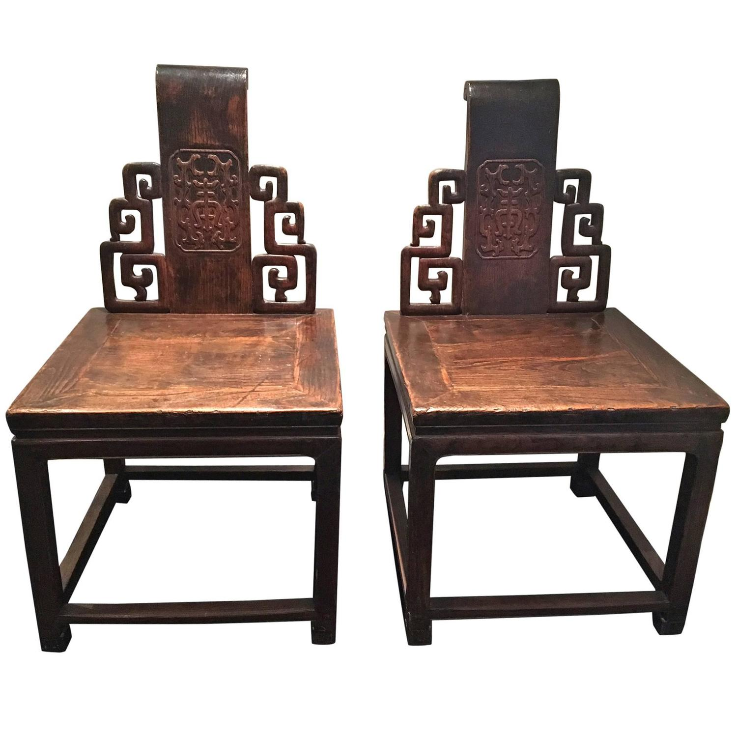 Chinese Chair Pair Of Decorative Chinese Chairs For Sale At 1stdibs