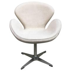 Arne Jacobsen Swan Chair Most Expensive Gaming By For Sale At 1stdibs