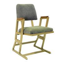 Frank Lloyd Wright Kalita Humphreys Theater Chair For Sale ...