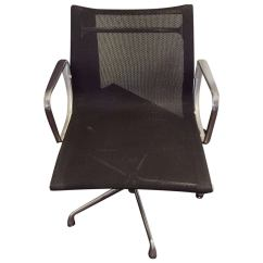 Eames Aluminum Group Management Chair Perfect Craigslist By Herman Miller For