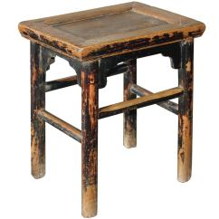 Stool Chair In Chinese Steel For Sale Philippines Elm At 1stdibs
