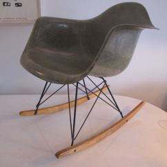 Eames Rocking Chair Baby Bath Chairs For The Tub Classic Charles Rar Zenith Early