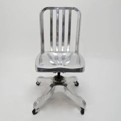 Desk Chair Industrial Red Lounge Aluminum At 1stdibs