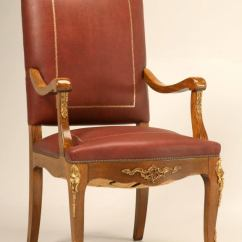 Throne Office Chair Swing For Baby Vintage Louis Xv Style Or Desk With Gilt Ormolu At 1stdibs Awesome French A Gold Stenciled Tooled