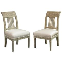 Bonnie Cream Slipper Chair Walmart Beach Chairs On Sale Pair Of Directoire Painted For