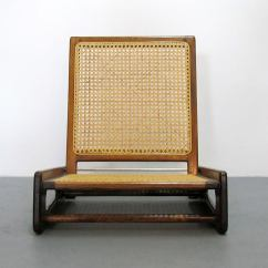 Canoe Chair Office Causing Hip Pain Vintage At 1stdibs