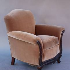 Small Scale Upholstered Dining Chairs Chair Covers Hire Kent Elegant 1920s Armchair At 1stdibs