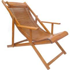 Folding Japanese Chair Posture Ball Reviews Bamboo Lounge At 1stdibs