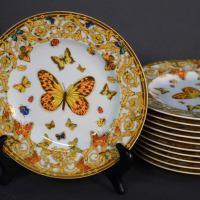 Le Jardin de Versace China Dinnerware Set at 1stdibs