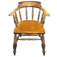 Captain's Chair at 1stdibs