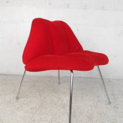 Backrest For Chair White Leather Office Chairs Canada Mid-century Modern Style 'lips' At 1stdibs