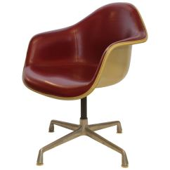 Eames Bucket Chair Cotton Covers To Buy Charles Swivel For Herman Miller