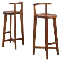 Pair Studio crafted wooden bar stools with rounded back ...