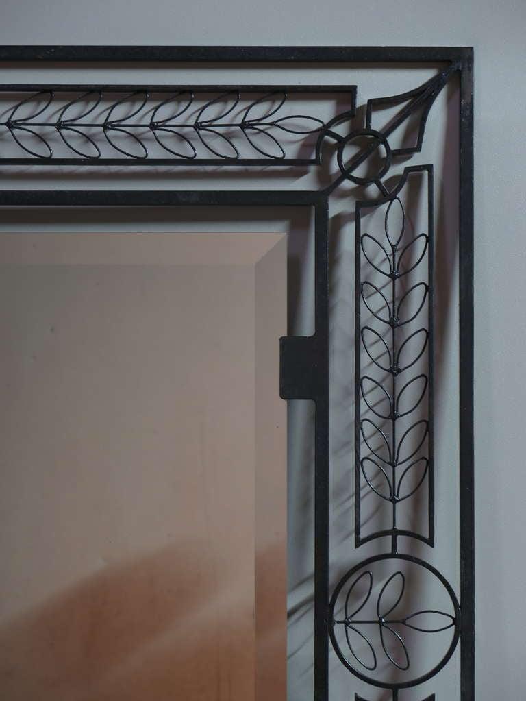 2 X 4 Beveled Wall Mirror