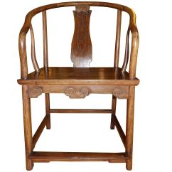 Stool Chair In Chinese Red Tufted Dining 18th Century Rosewood At 1stdibs