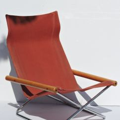 Folding Japanese Chair Oversized Chairs And Ottomans Ny By Takeshi Nii Japan 1958 At 1stdibs