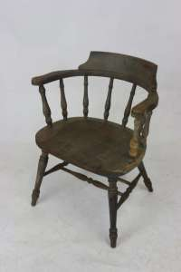 Antique Captains Chair | Antique Furniture