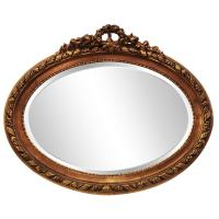 Antique Gold Gilded Frame Mirror at 1stdibs