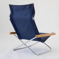 Folding Japanese Chair Serena And Lily Chairs Takeshi Nii Ny Ottoman At 1stdibs