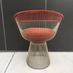 Mid Century Modern Wire Chair Brown Leather Rocking Warren Platner For Knoll Accent