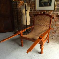 Plantation Style Chairs Inada Yume Massage Chair Planters Armchair Bergere At 1stdibs
