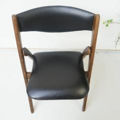 Modern Folding Chair Bedroom On Ebay Mid Century Allan Gould 1950s At