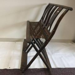 Folding Japanese Chair Accent With Brown Leather Sofa Double Chinese Hunting For Sale At 1stdibs