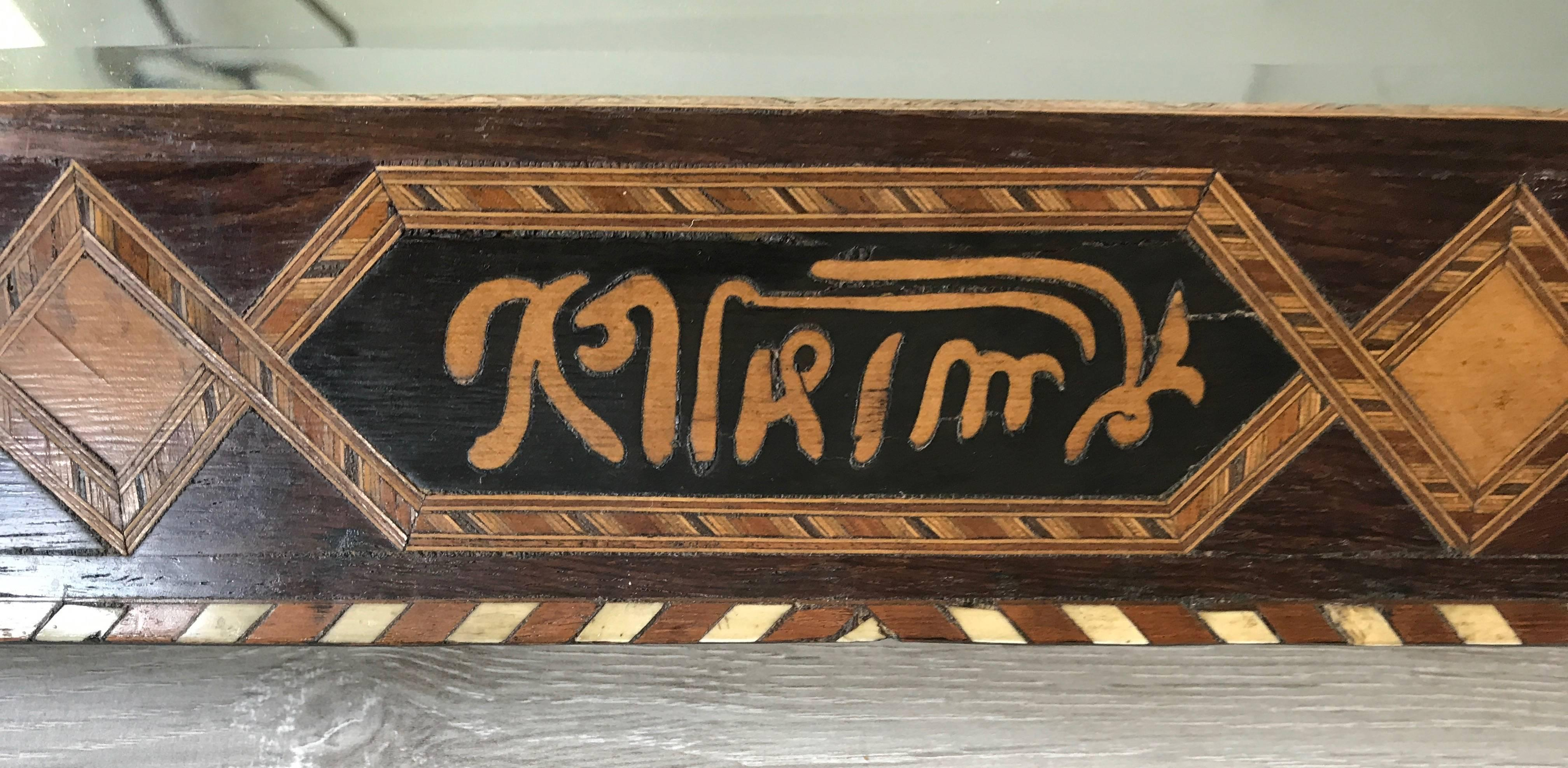 Early 1900 Mirror In A Hand Crafted And Inlaid Moorish Arab Wooden Frame With Text At 1stdibs