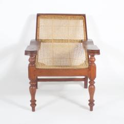 Cane Chairs For Sale Wall Hugger Leather Recliner Plantation Chair At 1stdibs