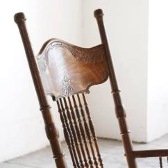 Antique High Back Wicker Chairs Gray Club Chair 19th Century Victorian Platform Glider In Oak And Brass At 1stdibs