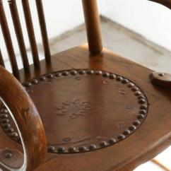 Vladimir Kagan Rocking Chair Jens Design Within Reach Antique Child's With Hand-tooled Leather Seat At 1stdibs