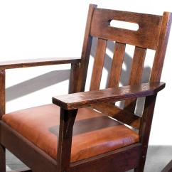 Brown Leather Rocking Chair Swing Ikman Stickley Style With Circa