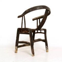 Shoe Shaped Chair Wicker Garden Chairs Uk Antique Chinese Yoke Back With Patinated Wood Horse