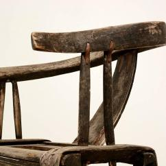 Shoe Shaped Chair Posture Deluxe Wooden Kneeler Antique Chinese Yoke Back With Patinated Wood Horse