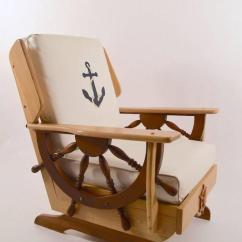 Selig Eames Chair Perfect Beach Chairs Nautical Theme Platform Rocker At 1stdibs