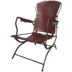Leather Armchair Metal Frame Swivel Rocker Recliner Chair And Lounge For Sale At 1stdibs