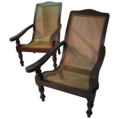 Plantation Style Chairs Chair And A Half With Storage Ottoman Pair Of British Colonial Midcentury Lounge For Sale