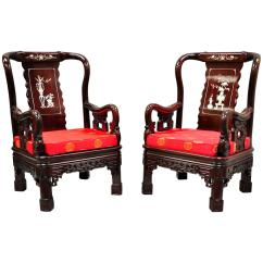 Lounge Chair Living Room Furniture Small Modern Design Ideas Pair Of Oriental Chinese Throne Chairs Mop Inlaid Carved Wood For Sale