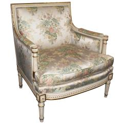 Floral Upholstered Chair Plastic Covers Near Me Quality Carved Wood Cream And Gilt Armchair For Sale