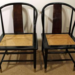 Henredon Asian Dining Chairs Cheap Folding Chair Set Of Eight Midcentury Modern Lacquered Offered Is A Designed By Leona Herman For