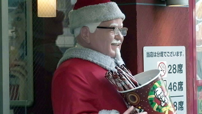 VIDEO: Kentucky Fried Chicken markets their meals as a holiday tradition.