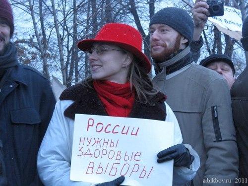 """L'écrit sur la pancarte """"La Russie a besoin des élections saines"""""""
