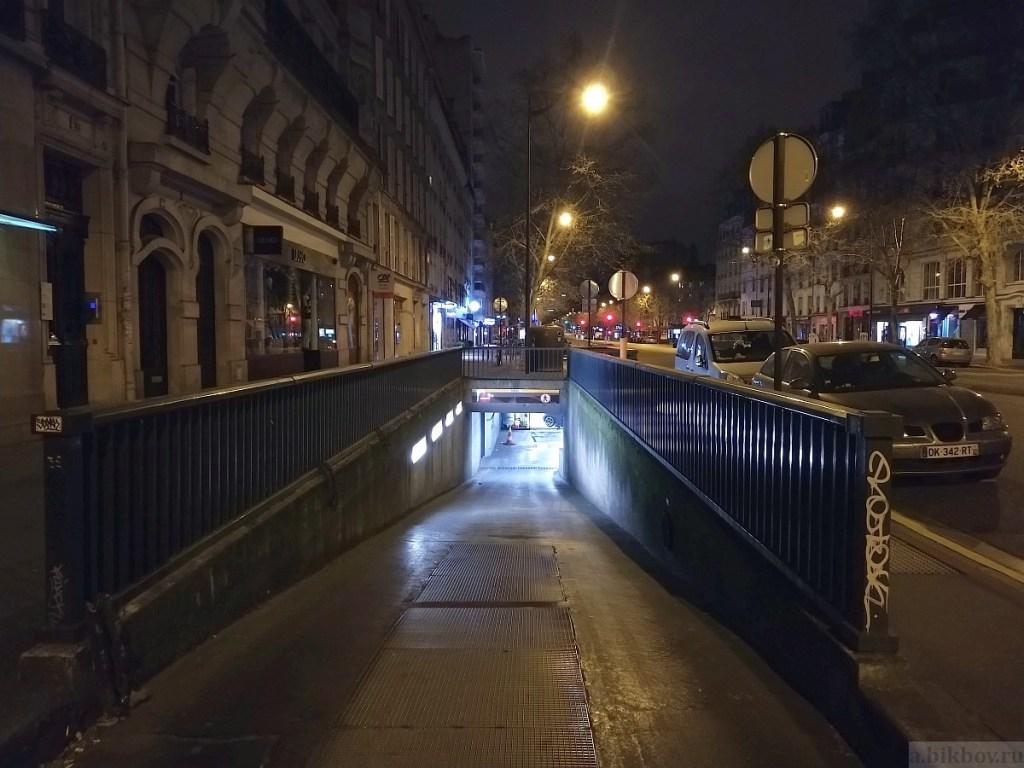 Paris-COVID by night