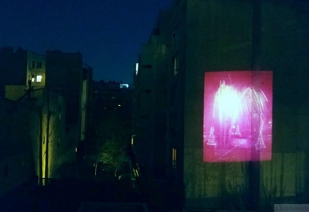 Paris COVID pleasures: night projection entertainment (communist fireworks)