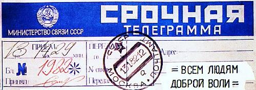 Александр Бикбов: Телеграм-канал