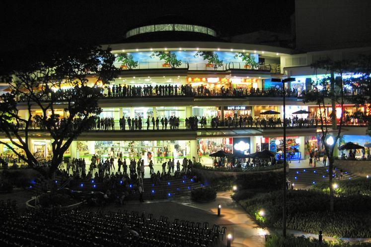 Shop and dine at Ayala Center Cebu